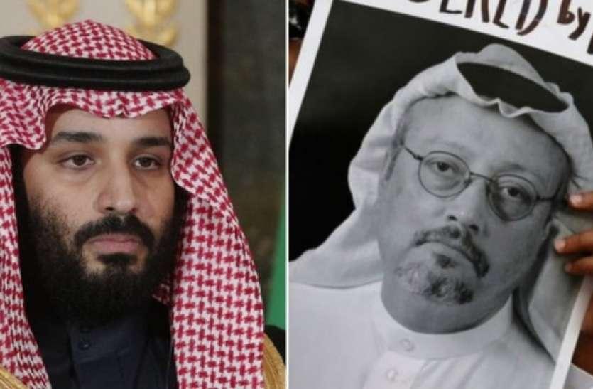 Saudi Crown Prince Salman Denied And Said- I Did Not Order Murder ...