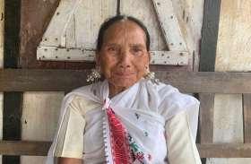 मौत की सुंदर यात्रा का महाकाव्य गाती है  80  वर्षीय तेरोनपी