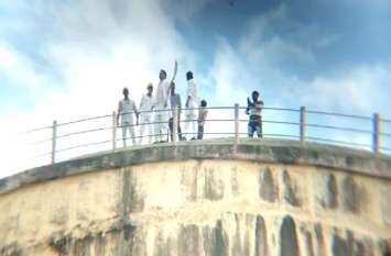 chinmayanand case: न्याय यात्रा की नहीं मिली अनुमति, पानी की टंकी पर चढ़े कांग्रेसी- देखें वीडियो