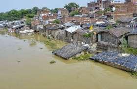 संयुक्त राष्ट्र ने भारत में बाढ़ की स्थिति पर जताई चिंता, कहा- स्थिति से निपटने के लिए करेंगे हर संभव मदद