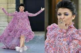 पैरिस फैशन वीक में ऐश्वर्या राय बच्चन की ड्रेस देखकर आप भी हो जायेगें हैरान देखे इस वीडियो में