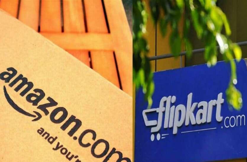 अमेज़न और फ्लिपकार्ट को नोटिस जारी, FDI नियमों के उल्लंघन का मामला