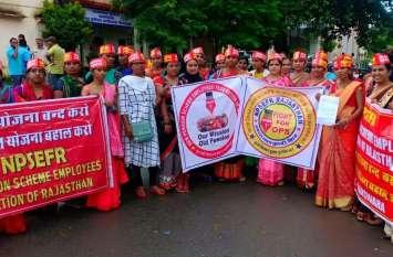बांसवाड़ा : पुरानी पेंशन की मांग को लेकर कार्मिकों का हल्ला बोल