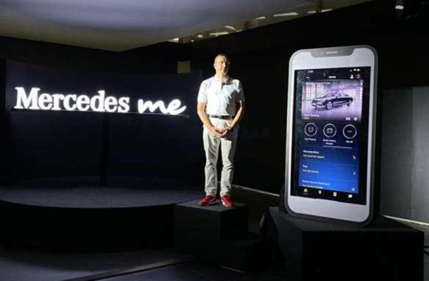 भारत में लॉन्च हुई Mercedes Me Connect सर्विस, जानें क्या होगा खास