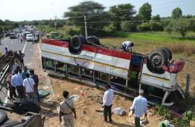 Watch: सीकर में फिर लोक परिवहन बनी मौत परिवहन, कइयों को सुलाई मौत की नींद, दो दर्जन घायल