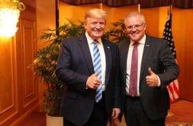2016 अमरीकी चुनाव: रूस की मध्यस्थता मामले में ट्रंप ने ऑस्ट्रेलियाई पीएम मॉरिसन से मांगी मदद