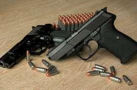 Arms License को लेकर योगी सरकार का बड़ा फैसला, धारकों को करना होगा यह काम