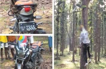 शादी के 5 महीने बाद ही युवक ने छोड़ दी दुनिया, घर से 100 किमी दूर जंगल में फांसी पर लटकती मिली लाश