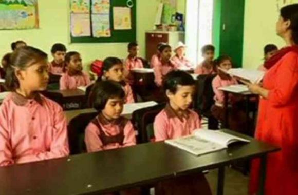 योगी सरकार की बड़ी कार्रवाई, प्रदेश के इन शिक्षकों को किया बर्खास्त
