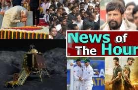 Trending News 2nd october 2019 at 2pm: भारत में बड़ा हमला कर सकते हैं पाकिस्तान में बैठे आतंकी, जानें 10 बड़ी खबरें