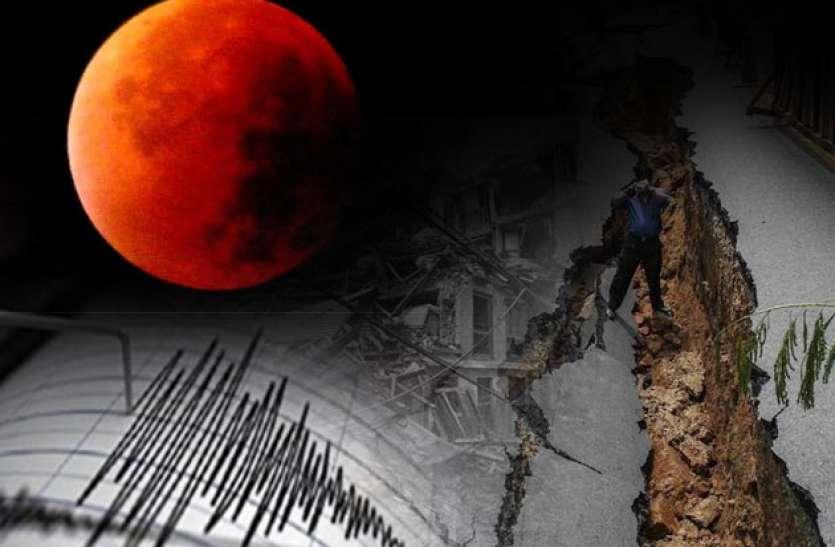 चंद्रयान-2: तीन दिन बाद चांद पर आएगी सुबह, भूकंप और ठंडी हवाएं बढ़ा रही चिंता