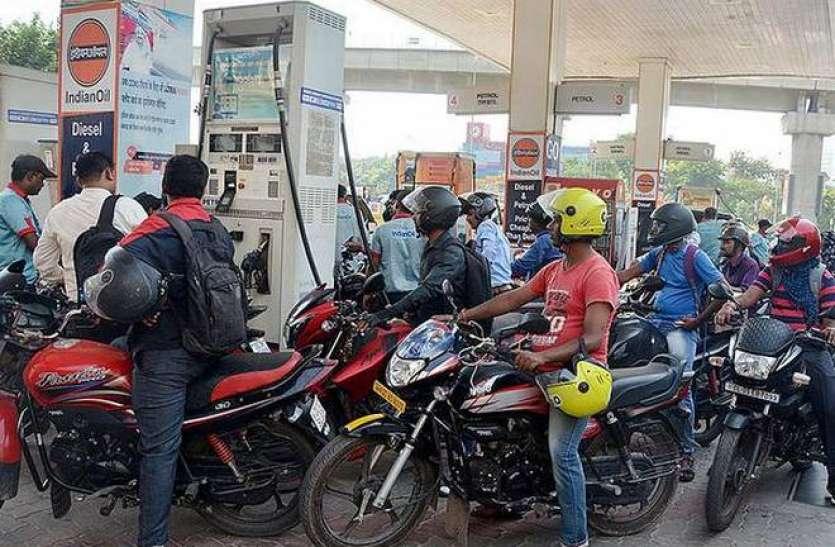 Today Petrol Deisel Rate: कच्चे तेल की कीमत में फिर आई उछाल, जानिए कितने बढ़े पेट्रोल-डीजल के दाम