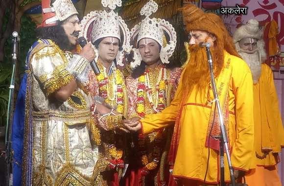 पिता के बाद पुत्र निभा रहे रामलीला में भूमिका, देखें वीडियो...