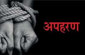 तीन दिनों से गायब ओला ड्राइवर को फिल्मी अंदाज में कराया मुक्त, तीन लोग गिरफ्तार