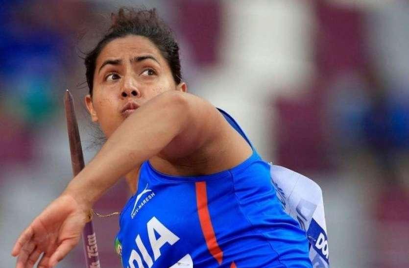 वर्ल्ड एथलेटिक्स चैम्पियनशिपः फाइनल में 8वें स्थान पर रही भारत की अनु रानी