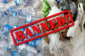 सरोना में डंप करोड़ों टन कचरे का गलत तरीके से समतलीकरण, पर्यावरण मंडल में शिकायत