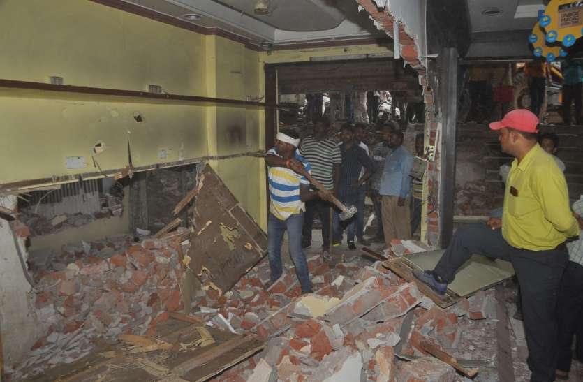 चार टीमों ने एक साथ की कार्रवाई तो तलघर मालिकों में मच गया हडक़ंप