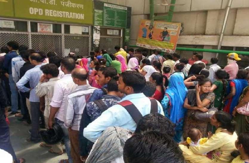 Dengue In Rajasthan : मौसमी बीमारियों का बढ़ रहा प्रकोप, घंटों इंतजार के बाद मिलता इलाज