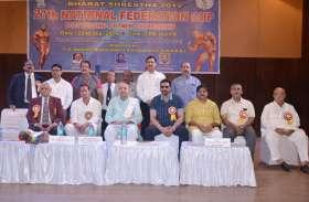 संजय शर्मा इंडियन फिटनेस एंड बॉडी बिल्डर्स फेडरेशन के महासचिव नियुक्त