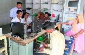 गांवों में शुरू हुए ई-मित्र, मिलेंगी 400 से ज्यादा सुविधाएं