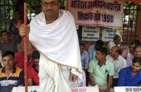 Gandhi Jayanti: 'महात्मा गांधी' का भेष धारण कर मांगी नियुक्ति, 21 साल से कर रहे हैं इंतजार