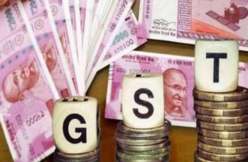 GST Council ने टैक्सपेयर्स को दी बड़ी राहत, डेडलाइन के साथ लेट फीस भी माफ