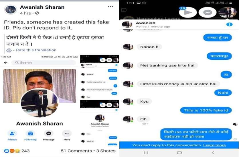 Facebook friend बन जालसाज ने अमेरिका में रह रहे युवक को लगाई तीन हजार डॉलर की चपत