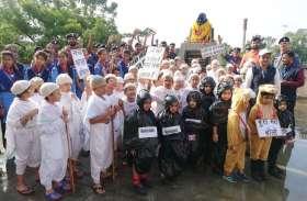 गांधी जयंती समारोह की चित्रमय झांकी