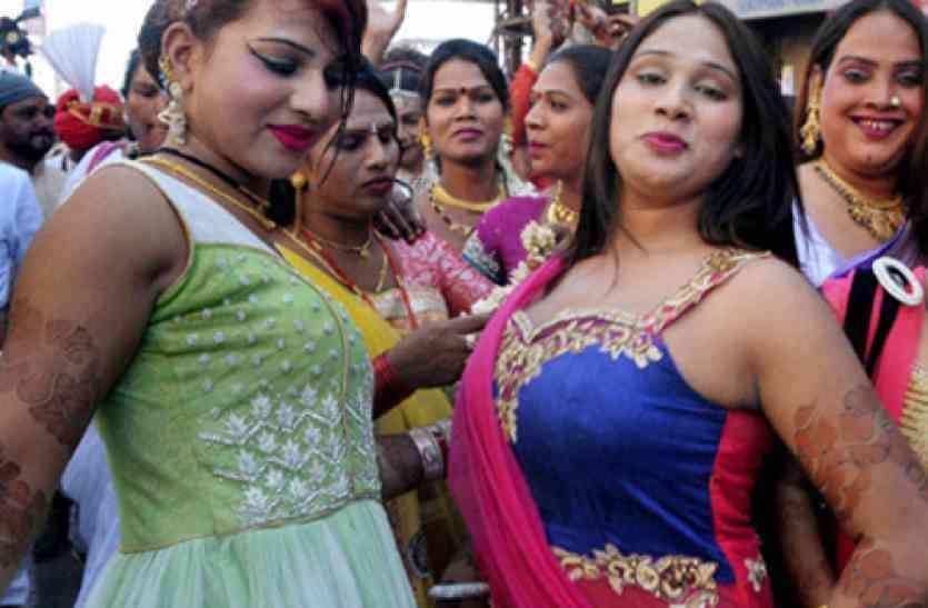 Hijra Kinnar Antim Sanskar Kaise Hota Hai Know how
