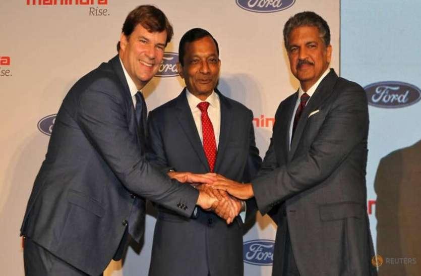 ऑटो सेक्टर की मंदी में एकसाथ नजर आएंगी महिंद्रा और फोर्ड, 51 फीसदी  हिस्सेदारी का किया अधिग्रहण