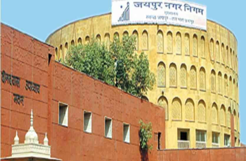 Rajasthan : Jaipur Municipal Corporation Board के लिए 25 November क्यों है Special, जानिए