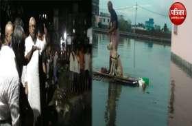 बिहार बाढ़: पीडि़तों की राहत की बजाय आफत बना प्रशासन, मददगारों के काट रहा चालान