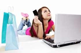 चोरी का सामान भी बिकता है ऑनलाइन, जानिए कैसे