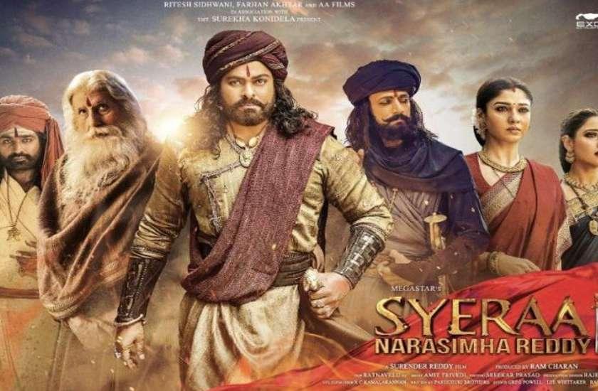 Sye Raa Narasimha Reddy Movie Review: जानें कैसी है देशभक्ति पर आधारित 1857 के पहले महायुद्ध की गाथा, जानें मूवी रिव्यू