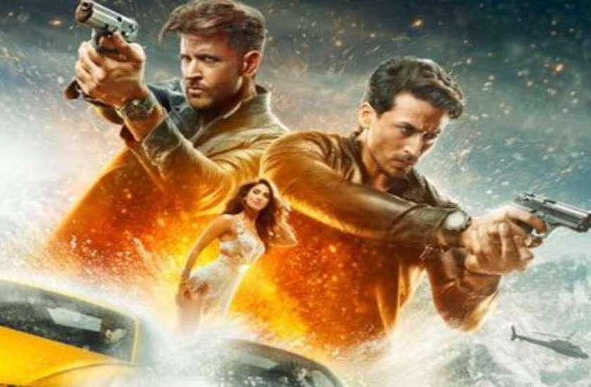 War Movie Review: एक्शन, रोमांस और ड्रामा का फुल डोज है 'वॅार', क्लाइमेक्स में जो हुआ उसे जान हक्के- बक्के रह जाएंगे आप