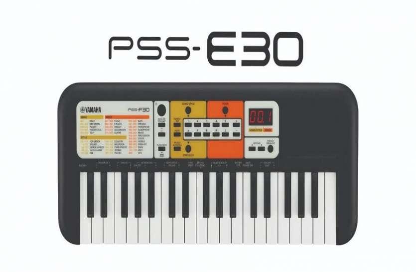 Yamaha ने PSS सीरीज का कॉम्पैक्ट कीबोर्ड किया लॉन्च