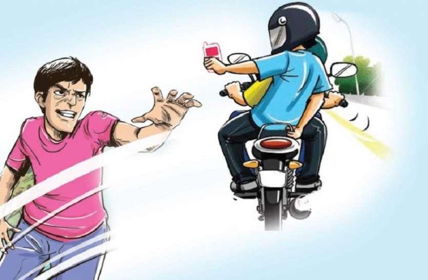 मोबाइल चोरी करने वाले गिरोह का पर्दाफाश