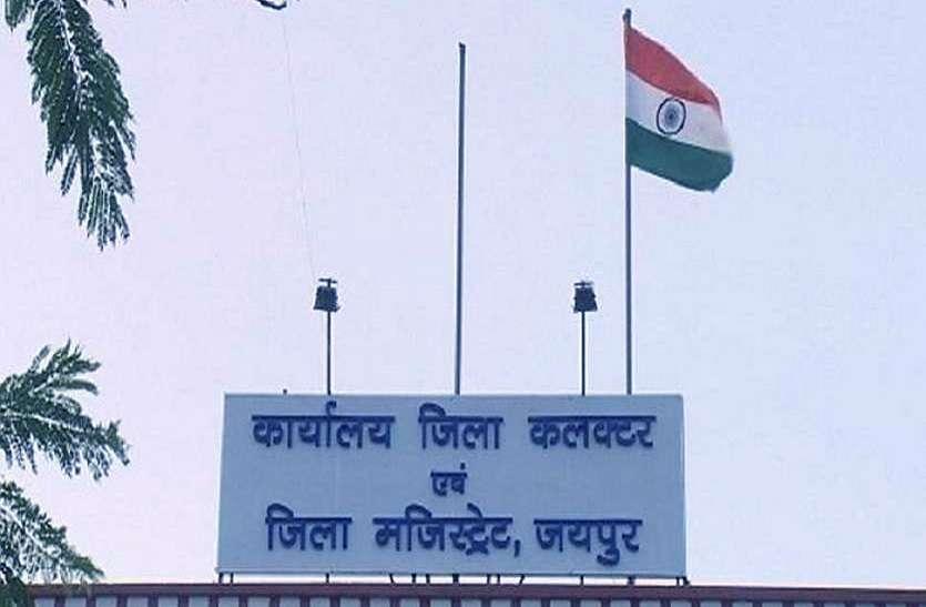 सामने आया ई मित्रों का गड़बड़झाला, जयपुर में 132 ई मित्रों की जांच