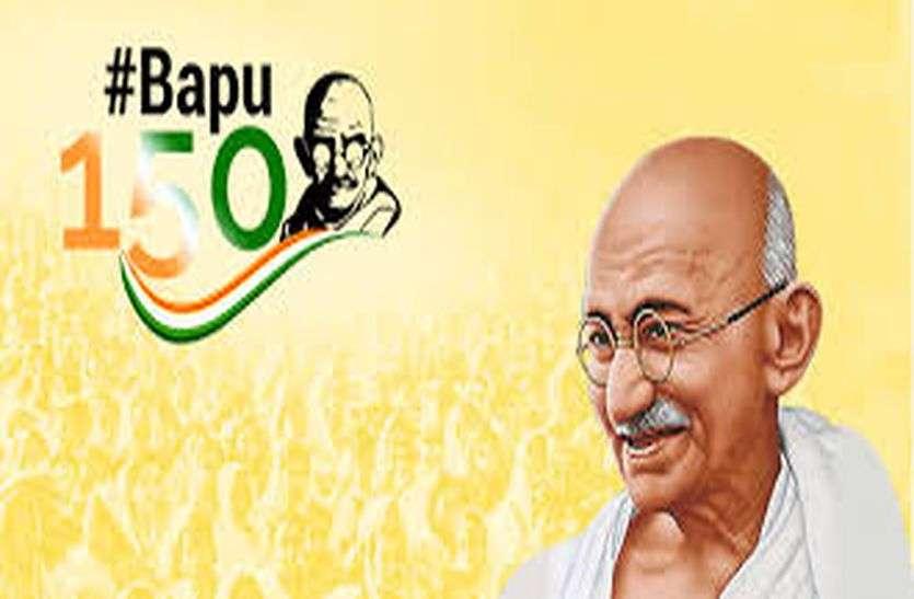 जिले में गृहमंत्री साहू ने भोजपुरी में किया गांधी विचार पदयात्रा का शुभारंभ