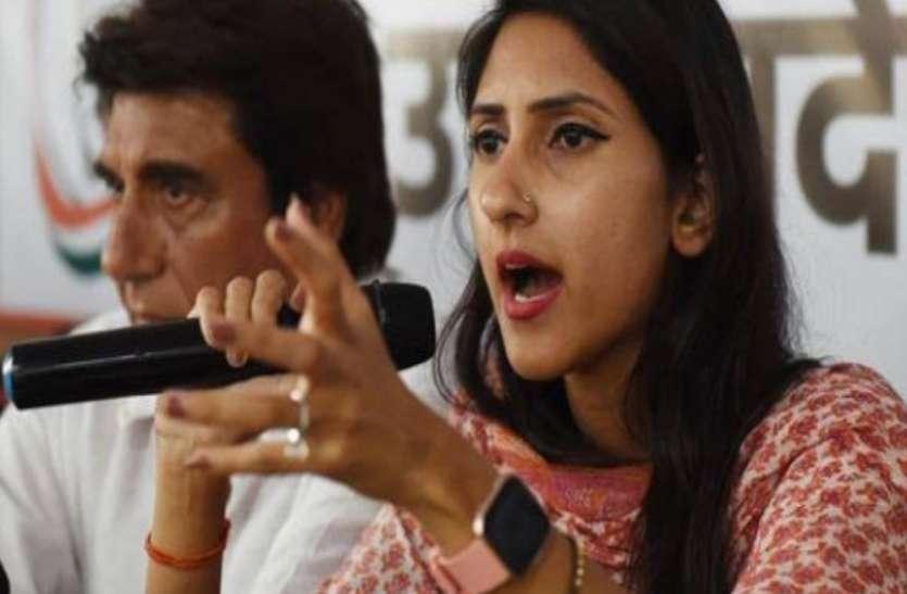 उपचुनाव में अदिति सिंह को मिली बड़ी जिम्मेदारी, कांग्रेस की ओर से आया बड़ा बयान