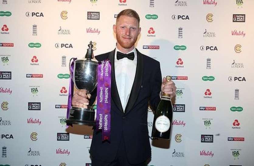 साल के सर्वश्रेष्ठ खिलाड़ी चुने गए इंग्लिश ऑलराउंडर बेन स्टोक्स