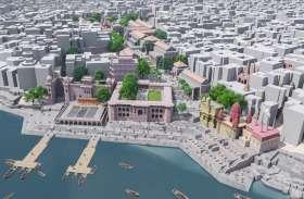 पीएम नरेन्द्र मोदी के ड्रीम प्रोजेक्ट पर शुरू होने वाला है काम, बदल जायेगी इस शहर की तस्वीर