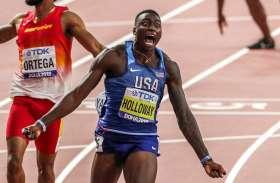 वर्ल्ड एथलेटिक्स चैम्पियनशिपः होलोवे ने जीता गोल्ड मेडल