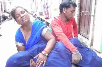 अपने ही कर्माचारी के साथ सरकारी अस्पताल ने किया गलत काम, निधन के बाद पत्नी गिड़गिड़ाती रही, नहीं हुई सुनवाई