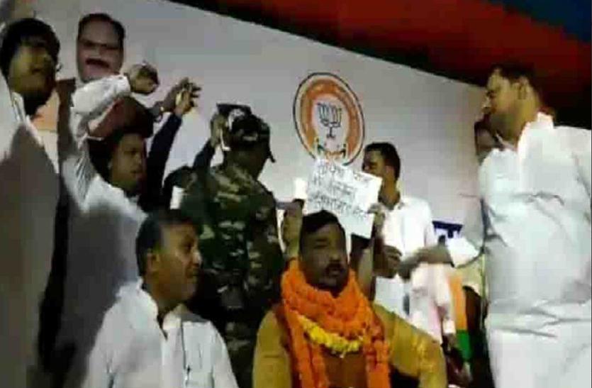 Shashi Bhushan Mehta, Jharkhand BJP, Jharkhand News