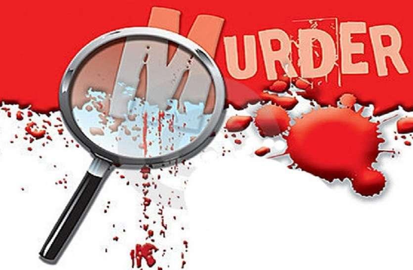 रंजिश में युवक की चाकूऔर पत्थर मारकर हत्या