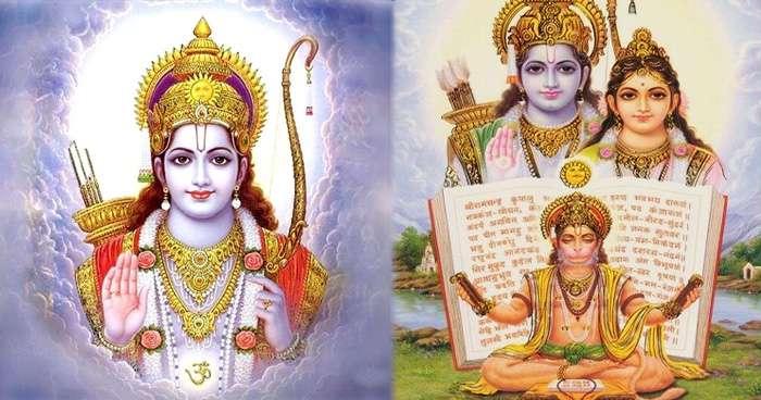 सिद्ध कर लें रामायण की ये चौपाईयां, पूरी होगी मनोकामनाएं