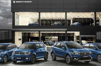 मारुति ने बनाया नया रिकॉर्ड, Nexa शोरूम से बिकीं 10 लाख गाड़ियां