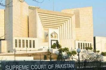 पाकिस्तान: सुप्रीम कोर्ट ने अल्पसंख्यक अधिकारों की रक्षा के लिए पीठ के गठन का दिया प्रस्ताव