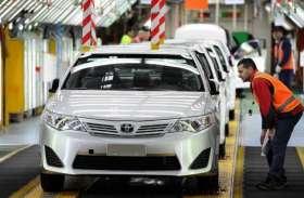 Toyota और Mahindra का बड़ा फैसला, प्लास्टिक का इस्तेमाल नहीं करेगी दोनो कंपनियां